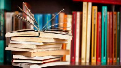 Κάλεσμα συμμετοχής από τη νέα λογοτεχνική ομάδα της Δημόσιας Βιβλιοθήκης Λευκάδας