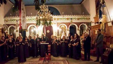 Η μικτή χορωδία του «Ορφέα» στην Βασιλική