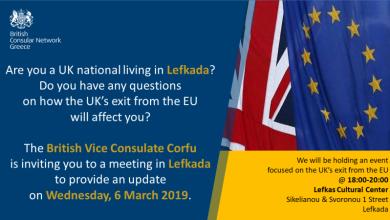Ενημέρωση των Βρετανών πολιτών που μένουν στη  Λευκάδα για το Brexit από το Βρετανικό Προξενείο της Κέρκυρας