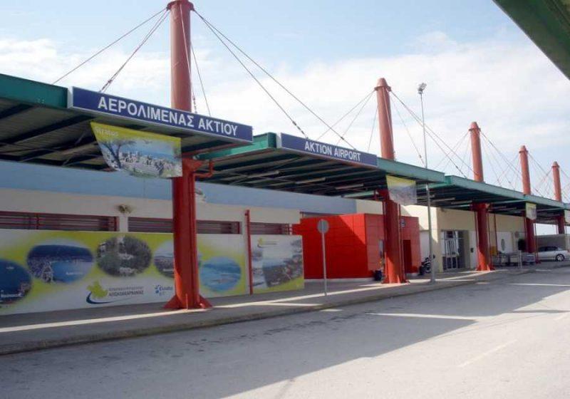 Ανοιχτή εκδήλωση της Fraport Greece στη Βόνιτσα για την ανάπτυξη και την αναβάθμιση του Αεροδρομίου Ακτίου
