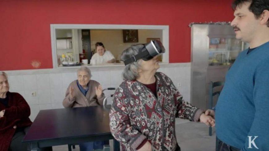 Ψηφιακά ταξίδια σε γηροκομεία της Αττικής