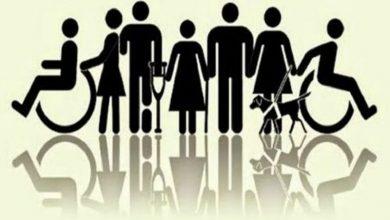 Ανακοίνωση Κέντρου Κοινότητας για προνοιακά αναπηρικά επιδόματα