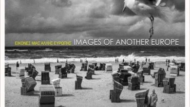 Η Φωτογραφική Ομάδα Λευκάδας «ΦΩΤΟκύτταρο»παρουσιάζει τον διακεκριμένο φωτογράφο Κωνσταντίνο Πίττα