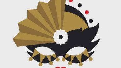 Κάλεσμα Συλλόγου Καρναβαλιστών Λευκάδας σε νυχτερινή παρέλαση