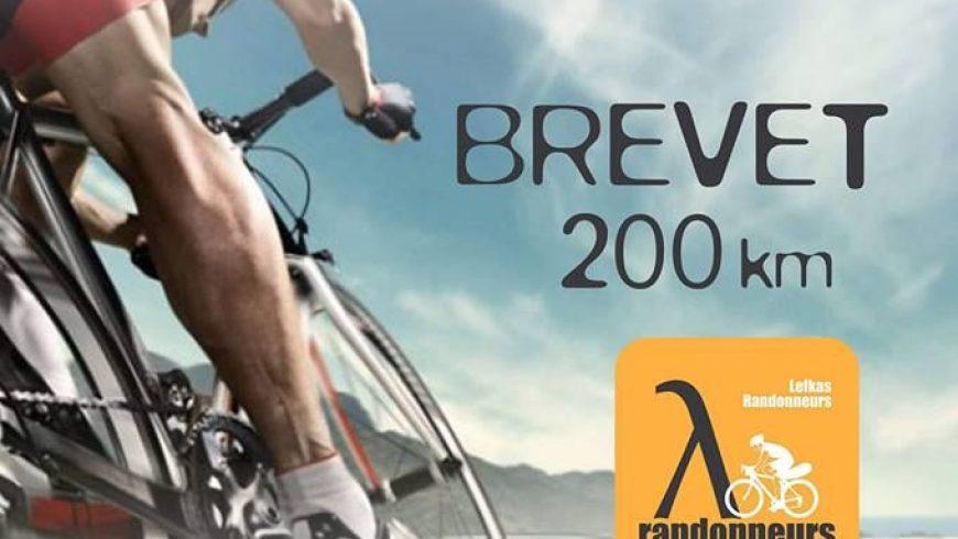 Για 3η χρονιά η ποδηλατική διαδρομή «Brevet Λευκάδας 200 km»