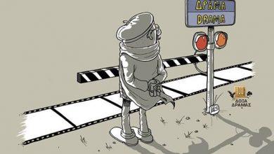 To Φεστιβάλ ταινιών μικρού μήκους της Δράμας ταξιδεύει στη Λευκάδα