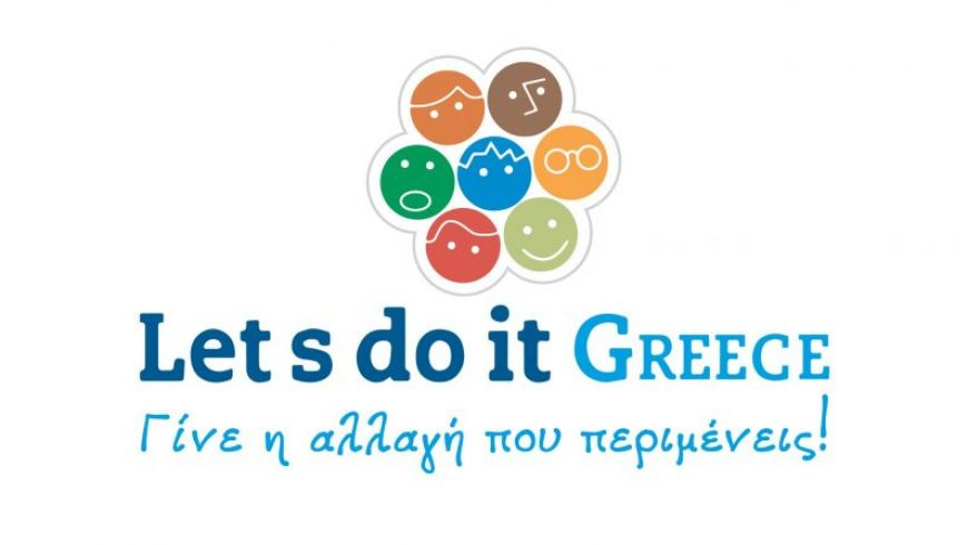 Δήμος Λευκάδας: Συμμετοχή στην Πανελλαδική Εθελοντική Εκστρατεία Let's do it Greece 2019