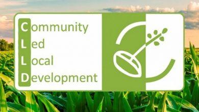 Ανακοίνωση της Αναπτυξιακής Ιονίων Νήσων για το Τοπικό Πρόγραμμα CLLD/LEADER 2014-2020
