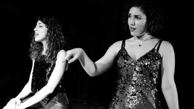 Η παράσταση «Αιώνες μακριά από την Αλάσκα» στο Θεατρικό Εργαστήρι Πρέβεζας