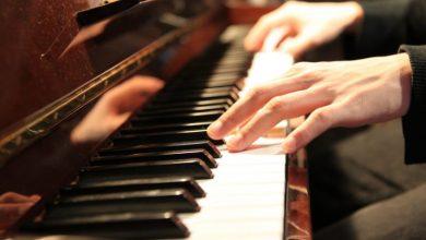 Μουσική εκδήλωση του παραρτήματος Λευκάδας του ωδείου «Μουσικοί Ορίζοντες»