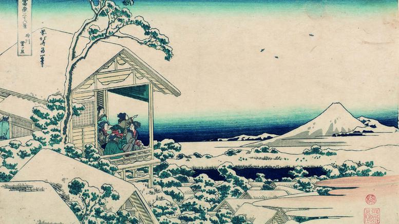 «Ιαπωνία και βιβλίο»: Από τον Χοκουσάι μέχρι τον Λευκάδιο Χερν