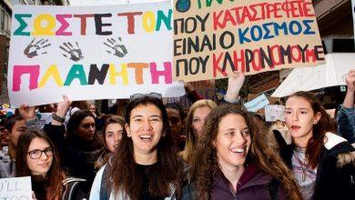 Τα κορίτσια που άλλαξαν το κλίμα στην Ελλάδα