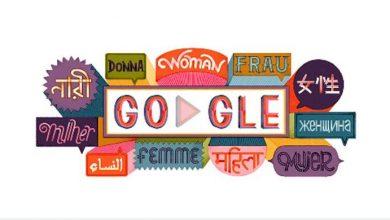 Παγκόσμια Ημέρα της Γυναίκας – 13 γυναίκες που έγραψαν ιστορία στο σημερινό Google doodle