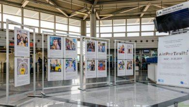 Το βιβλίο απογειώνεται στο αεροδρόμιο της Αθήνας