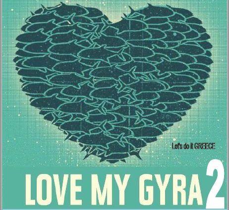 «Love my Gyra 2» την Κυριακή 7 Απριλίου συνεχίζεται ο καθαρισμός της Λιμνοθάλασσας