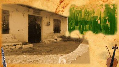 Αναβίωση του πανηγυριού του Αϊ Θανασού στην Κατούνα