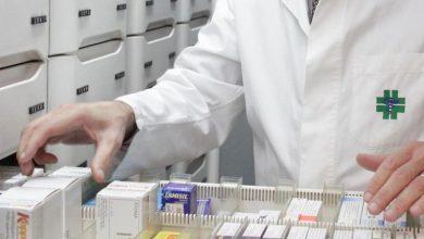 Πρόσληψη φαρμακοποιού από τηνEqualSociety