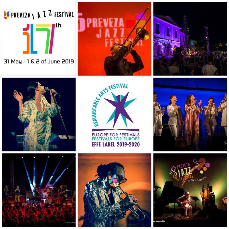 Το 17o Preveza Jazz Festival έρχεται στις 31 Μαΐου
