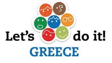 Συμμετοχή του Συλλόγου Επαγγελματιών Νικιάνας στον πανελλαδικό καθαρισμό «Let's do it»