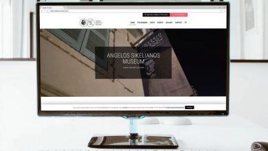 Στη διάθεση του κοινού βρίσκεται η επίσημη ιστοσελίδα του μουσείου «Άγγελου Σικελιανού»