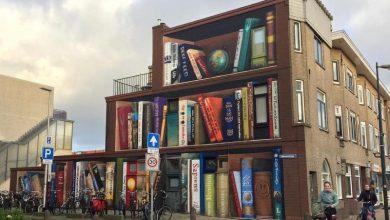 Σε βιβλιοθήκη-οφθαλμαπάτη μετέτρεψαν πολυκατοικία Ολλανδοί καλλιτέχνες