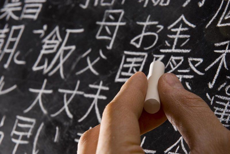 Θερινά σχολεία Ιαπωνικών και Κινεζικών στο Πνευματικό Κέντρο
