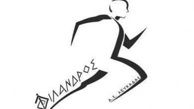 ΑΣΛ Φίλανδρος: Κλείνοντας η αυλαία του 9ου Πράσινου Ημιμαραθωνίου