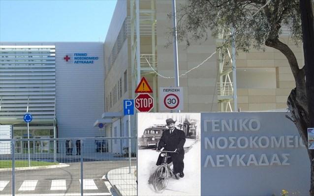 Το νέο Γενικό Νοσοκομείο Λευκάδας θα εγκαινιάσει ο πρωθυπουργός