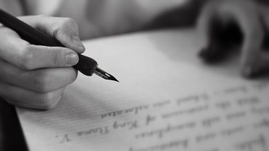 Προκήρυξη 5ου Πανελλήνιου Ποιητικού Διαγωνισμού Πνευματικού Κέντρου του Δήμου Λευκάδας
