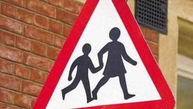 Προκήρυξη για Σχολικούς Τροχονόμους για το 2ο, 3ο και 4ο Δημοτικό Σχολείο Λευκάδας