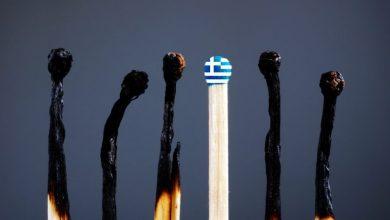Burnout α λα Ελληνικά
