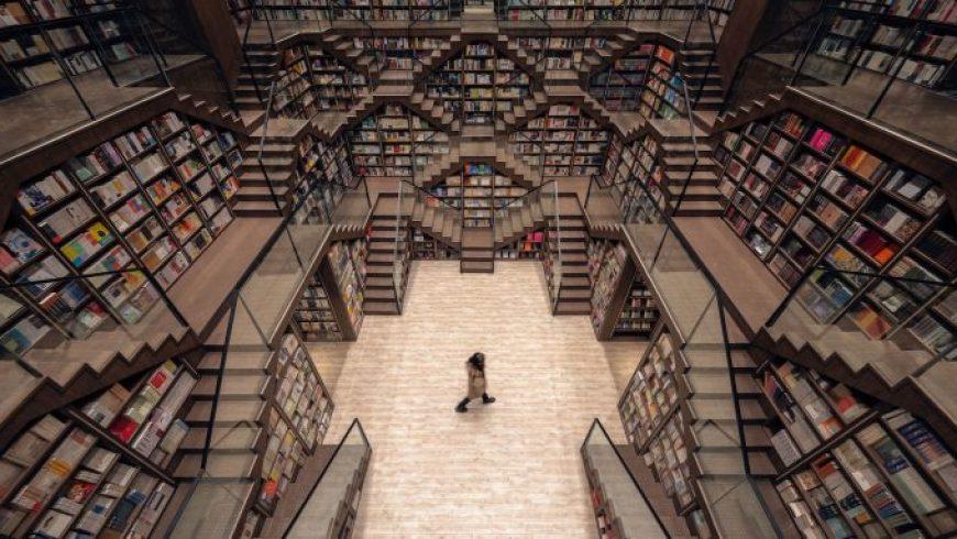 Ένα σχεδόν εξωπραγματικό βιβλιοπωλείο με έμπνευση από τον Έσερ