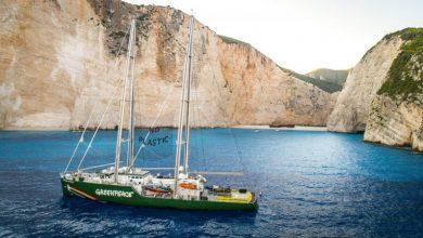 Σε ελληνικά λιμάνια το πλοίο της Greenpeace