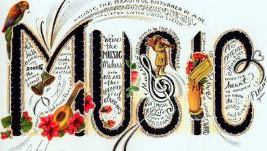 «Μουσική στο δρόμο» στον κεντρικό πεζόδρομο Λευκάδας