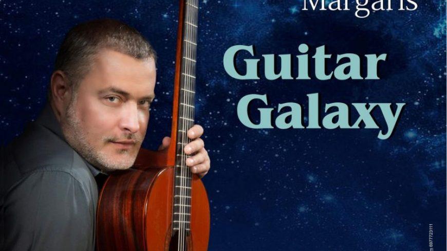 Η συναυλία «Guitar Galaxy» του Παναγιώτη Μάργαρη στη Λευκάδα
