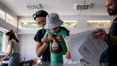 «Μάθε πού ψηφίζεις»: Ειδική εφαρμογή στο www.ypes.gr για να δείτε τις αλλαγές στα εκλογικά τμήματα