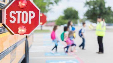 Προκήρυξη για Σχολικούς Τροχονόμους για το 1ο και 3ο Δημοτικό Σχολείο Λευκάδας