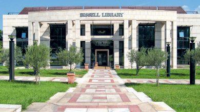 «Διαβάζοντας» κτήρια βιβλιοθηκών