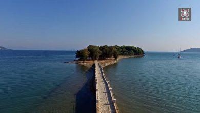 Κουκουμίτσα: Το φανταστικό ελληνικό νησάκι στο οποίο πας με τα πόδια