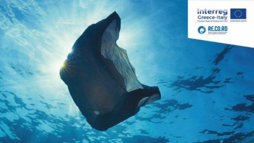 Αναδείχθηκαν οι νικητές του διαγωνισμού «Δήμος Λευκάδας RE.CO.RD: εδώ ανακυκλώνουμε»