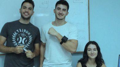 Έλληνες φοιτητές κατά του Πάρκινσον