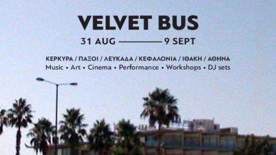 Για 10 μέρες θα κάνεις βόλτες με το Velvet Bus