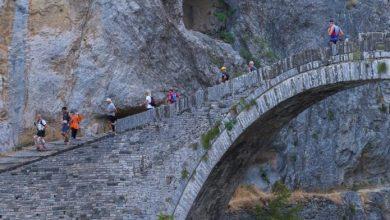 9ο Zagori Mountain Running: 2.500 δροµείς στο φαράγγι του Βίκου και τη Δρακόλιµνη