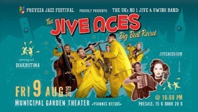 Μια μοναδική swing βραδιά με τους Jive Aces στην Πρέβεζα