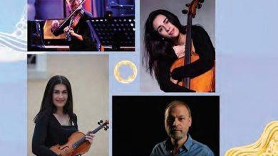 Συναυλία του κουαρτέτου εγχόρδων Incontro στο Κηποθέατρο «Άγγελος Σικελιανός»