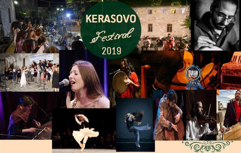 Η μουσική παράδοση της Ηπείρου συνάντα την Κάτω Ιταλία και τα Βαλκάνια σε ένα μοναδικό ορεινό φεστιβάλ στην Αγία Παρασκευή Κόνιτσας