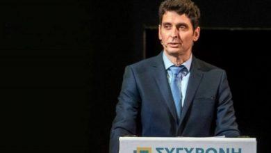 Δήμος Λευκάδας: Πρόσκληση στην ορκωμοσία της νέας Δημοτικής Αρχής