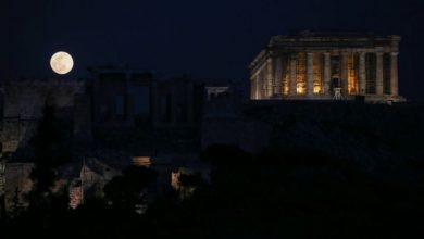 Η αυγουστιάτικη πανσέληνος στα μουσεία και τους αρχαιολογικούς χώρους της Ελλάδας