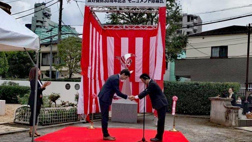 Μετάβαση του Δημάρχου στην αδελφοποιημένη με τη Λευκάδα πόλη Σιντζούκου της Ιαπωνίας
