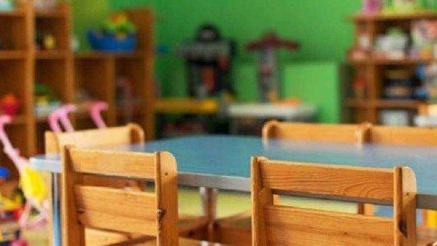 Δήμος Λευκάδας: Ανακοίνωση για κενές θέσεις στους παιδικούς σταθμούς